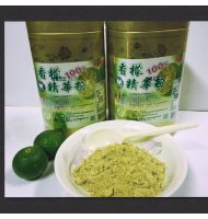 Organic transitional flat lemon powder