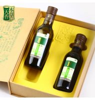 Camellia Oil(250ml Gift Package)
