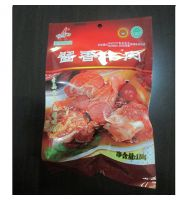 Catchup beef(150g)