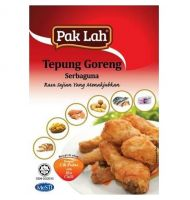 All Purpose Deep Frying Flour-Spicy