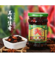 Spicy chicken cubes with peanuts 210g