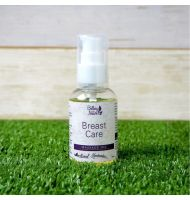 Breast Care (50ml)