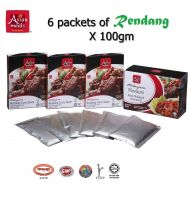 AsianMeals® Rendang paste ( 6 packets X 100gm )