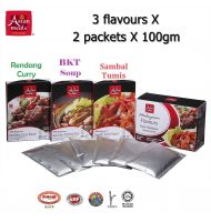 AsianMeals® Malaysian Flavours ( 3 flavours X 2 packets X 100gm )