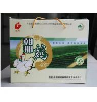 Zhao na chicken gift set