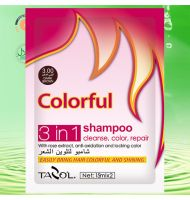 Sacheted Dark Brown Colorful Shampoo