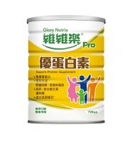 Glory Nutria® Quality Protein Daily Supplement