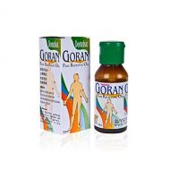 Goran Relieving and Soothing oil