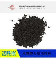 """ZHIXING\"" ZC SERIES OF SPECIAL ACTIVATED CARBON FOR PROCESSING XYLITOL"