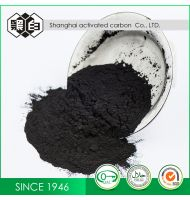 767 needle type medicinal charcoal
