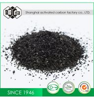 769 Activated carbon for medicine