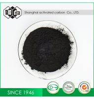 Activated carbon(for injection)