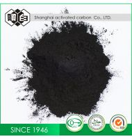 Activated carbon for medicine