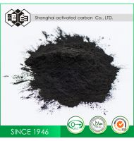 200Food additives (activated carbon)