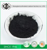 Food additives (activated carbon)