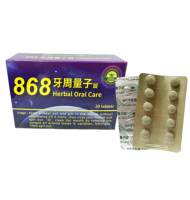 868 Herbal Oral Care